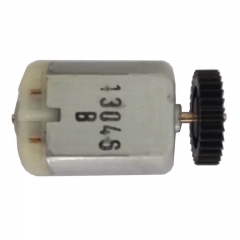 Old Audi Car Door Lock Motor DC-FC280 for A8 A6 A4 Q5 Q3 A3 Before 2005